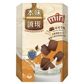 《本味誠現》Mini可可牛奶餅(174g)