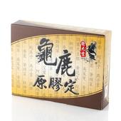 《衛元堂》龜鹿原膠定 12盒 (30錠/盒)