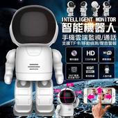 《U-ta》無線網路智慧旋轉監視機器人Robot-1(公司貨)(白色)