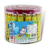 《柑仔店》巧克力醬(36入,720g/罐)UUPON點數5倍送(即日起~2019-08-29)