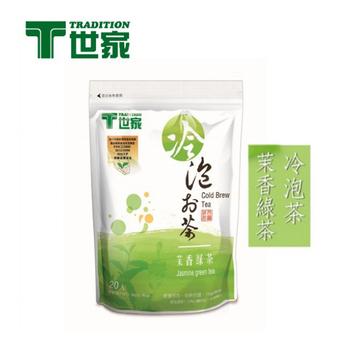 T世家 茉莉綠茶冷泡茶 2.5g * 20入