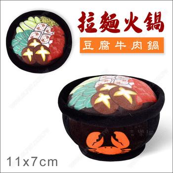 日本Kojima 拉麵火鍋寵物啾啾玩具(豆腐牛肉鍋)