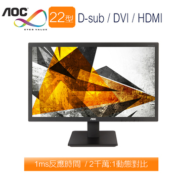 AOC艾德蒙 E2275SWJ 22型綠能三介面液晶螢幕