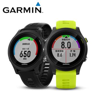 《Garmin》Garmin Forerunner 935 腕式心率全方位鐵人運動錶(黃色)
