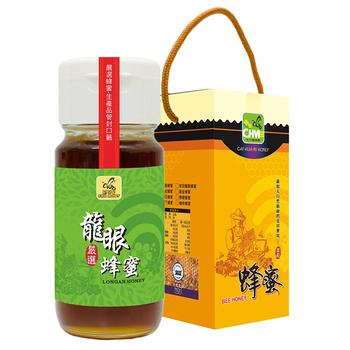 彩花蜜 嚴選龍眼蜂蜜(700g)