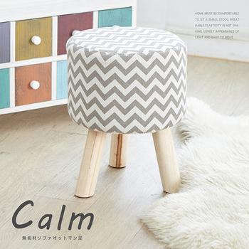 ★結帳現折★澄境 加高型亞麻布實木腳沙發椅凳(波浪造型)