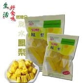 《好食味》低糖脫水 鳳梨心 1包(150g/包)