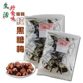 《好食味》黑糖 梅之戀 1包(200g/包)
