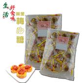 《好食味》黃金 梅心棒 1包(150g/包)