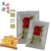 《好食味》梅之戀 1包(200g/包)