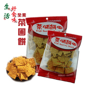 《好食味》素食 菜脯餅 1包(200g/包)
