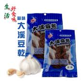 《好食味》大溪 蒜味 豆乾 1包(85g/包)