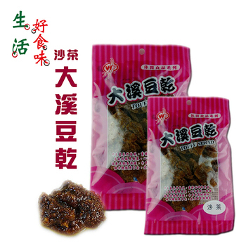 好食味 大溪 沙茶 豆乾 1包(85g/包)
