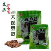 《好食味》大溪 滷肉風味 豆乾 1包(85g/包)