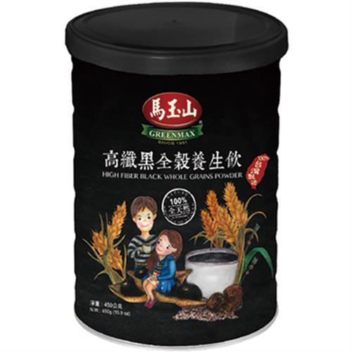 馬玉山 高纖黑全榖養生飲(450g)