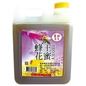 《東和名家》蜂王花蜜(1.2kg/桶)