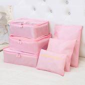 《巴芙洛》韓版旅行收納袋6+1件套-西瓜紅(粉紅)