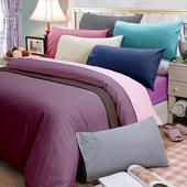 《皮斯佐丹》素色方格紋雙人床包組(多款顏色任選)(5*6.2尺_豆沙紅)