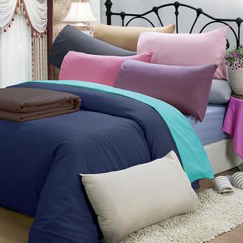 皮斯佐丹 素色條紋雙人床包組(多款顏色任選)(5*6.2尺 豆沙紅)