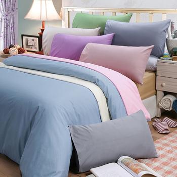 皮斯佐丹 素色方格紋雙人床包組(多款顏色任選)(5*6.2尺 米)