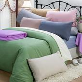 《皮斯佐丹》素色條紋雙人床包被套枕套四件組(多款顏色任選)(5*6.2尺_米)
