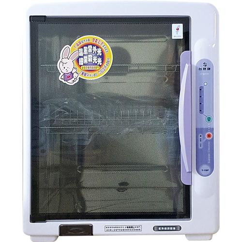 台熱牌 紫外線殺菌烘碗機T-789