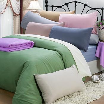 《皮斯佐丹》素色條紋特大床包組(多款顏色任選)(6*7尺_米)