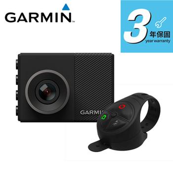 《Garmin》GDR S550行車記錄器-附遙控器(三年保固)(單一規格)