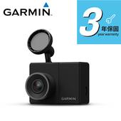 《Garmin》GDR E530 行車記錄器(三年保固)