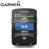 《Garmin》Edge 520 GPS進階 自行車 記錄器-熱銷款 (單一規格)