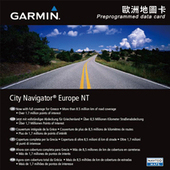 《Garmin》歐洲地圖 圖卡City Navigator® Europe NT(單一規格)