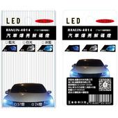 《HANLIN》DLS24-4014 爆亮24顆汽車超強解碼燈 (一盒2入)(藍光)