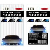 《HANLIN》DLS24-4014 爆亮24顆汽車超強解碼燈 (一盒2入)(冰藍光)