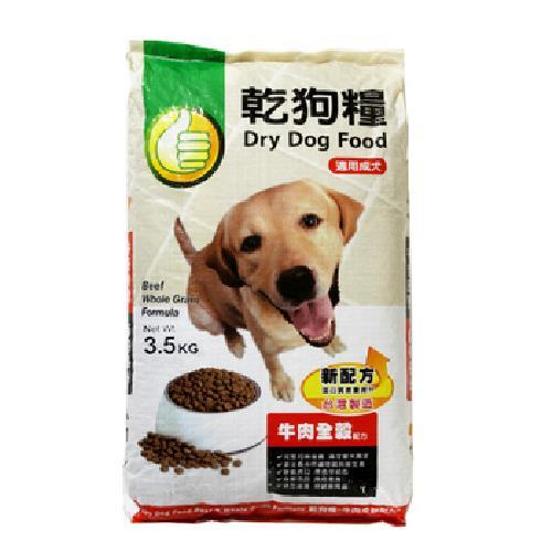 FP 乾狗糧牛肉全榖配方(3.5kg)