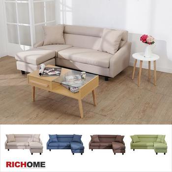 《RICHOME》(專人宅配組裝  樓層費另計)長野日式L型沙發-4色(綠色)