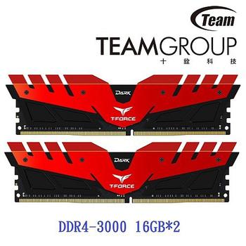 《十銓》Dark D4-3000C16-18-18 16GB*2(紅色)