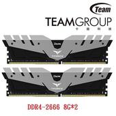 《十銓》Dark D4-2666C15-17-17 8GB*2(灰色)