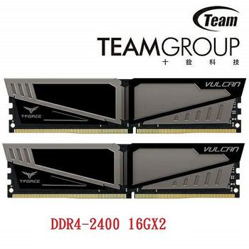 《十銓》Vulcan D4-2400C15 16G*2(灰色)