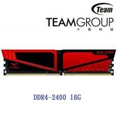 《十銓》Vulcan D4-2400C15 16G(紅色)
