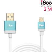 《iSee》Micro USB 鋁合金充電/資料傳輸線 2M (IS-C82)(蒂芬尼藍白線)