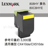 《Lexmark》原廠黃色高容量碳粉匣 80C8HYE 808HY 適用 CX410de/CX510de(黃色高容量)
