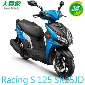 KYMCO光陽機車 Racing S 125 六期 (SR25JD) 2018全新車(藍PB003CA)