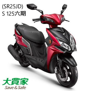 KYMCO光陽機車 雷霆Racing S 125 六期(SR25JD)2017全新車(艷紅)