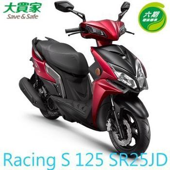 KYMCO光陽機車 Racing S 125 六期 (SR25JD) 2018全新車(艷紅RR004CA)