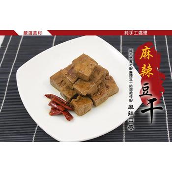 那魯灣 非基改 香滷花椒 麻辣 一口豆干(真空包/150g/包)(1包)