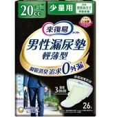 《來復易》男性漏尿專用棉墊少量型20cc(26片)