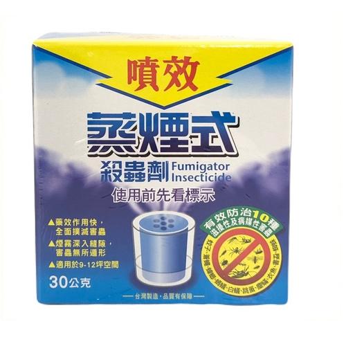 噴效 蒸煙式殺蟲劑(30g)
