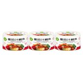 FP茄汁鯖魚-紅(230g*3罐/組)