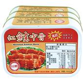 台糖紅鮭中骨(100公克/3罐)