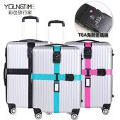 彩色旅行家 行李箱用TSA海關鎖 十字束帶 行李箱帶(藍色)